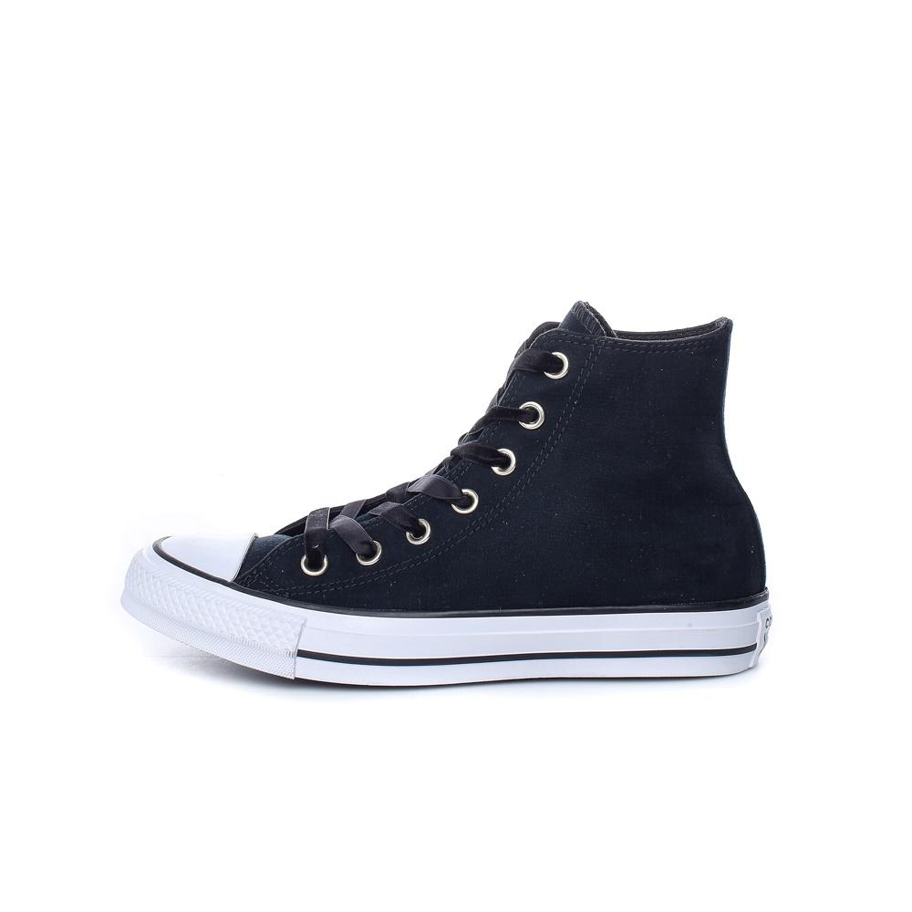 CONVERSE – Γυναικεία sneakers CONVERSE Chuck Taylor All Star μπλε