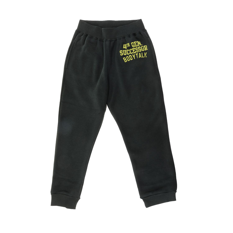 BODY TALK - Παιδικό παντελόνι φόρμας Bodytalk μαύρο παιδικά boys ρούχα παντελόνια