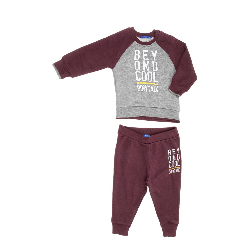 BODYTALK - Αγορίστικο σετ φόρμας BODYTALK COOLINF μπορντό παιδικά boys ρούχα σετ