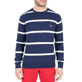 b1198366404f GANT. Μακρυμάνικη μπλούζα GANT μπλε