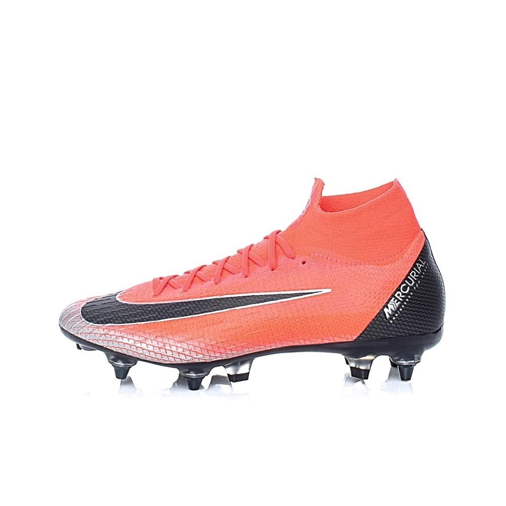 NIKE – Unisex παπούτσια football SUPERFLY 6 ELITE CR7 SGPRO AC πορτοκαλί