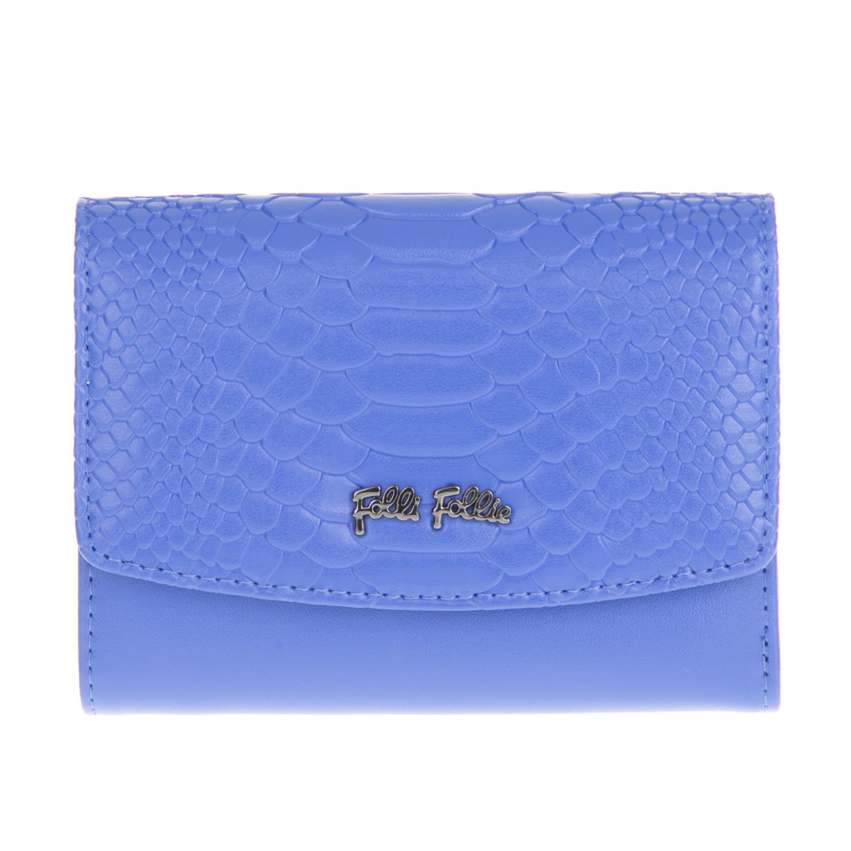 7e77a30576 FOLLI FOLLIE - Γυναικείο αναδιπλούμενο πορτοφόλι FOLLI FOLLIE μπλε
