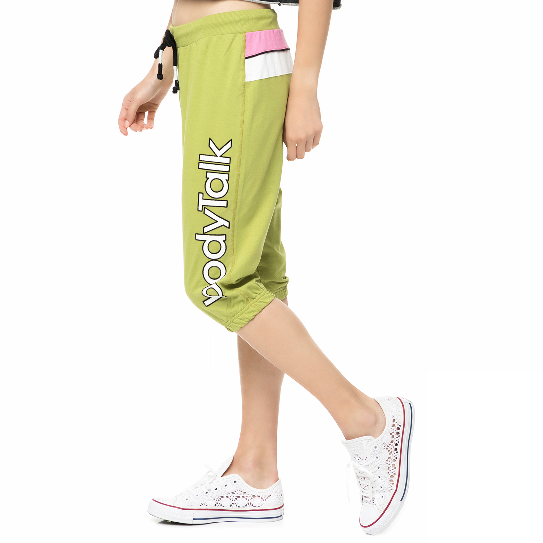 658c913ddf9 BODYTALK - Γυναικείο κάπρι παντελόνι φόρμας STOCK ΗΑPINESS λαχανί ...