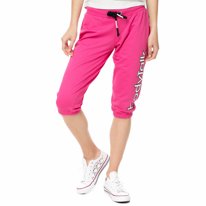 BODYTALK - Γυναικείο κάπρι παντελόνι φόρμας STOCK ΗΑPINESS φούξια γυναικεία ρούχα αθλητικά φόρμες