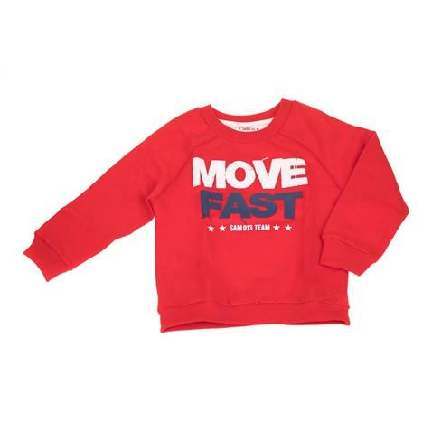 7da53f373cfb Παιδική φούτερ μπλούζα για μικρά αγόρια SAM 0-13 κόκκινη (1728379.0-4100)    Factory Outlet