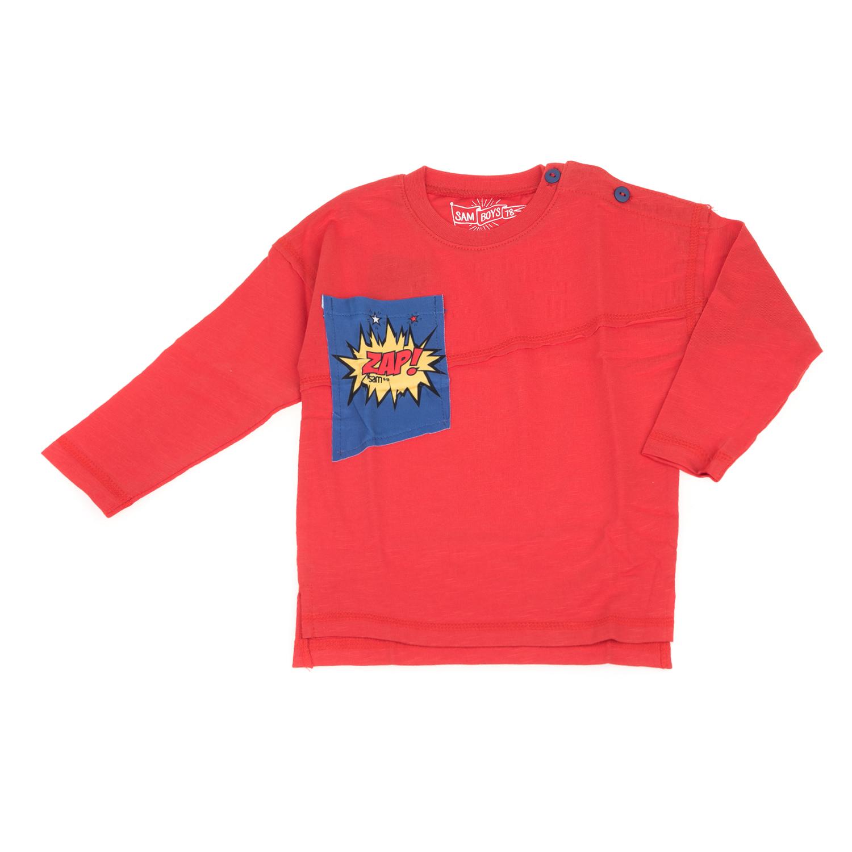SAM 0-13 - Βρεφική Μακρυμάνικη Μπλούζα Με Patch SAM 0-13 Κόκκινη Factory  Outlet b2aa4567443