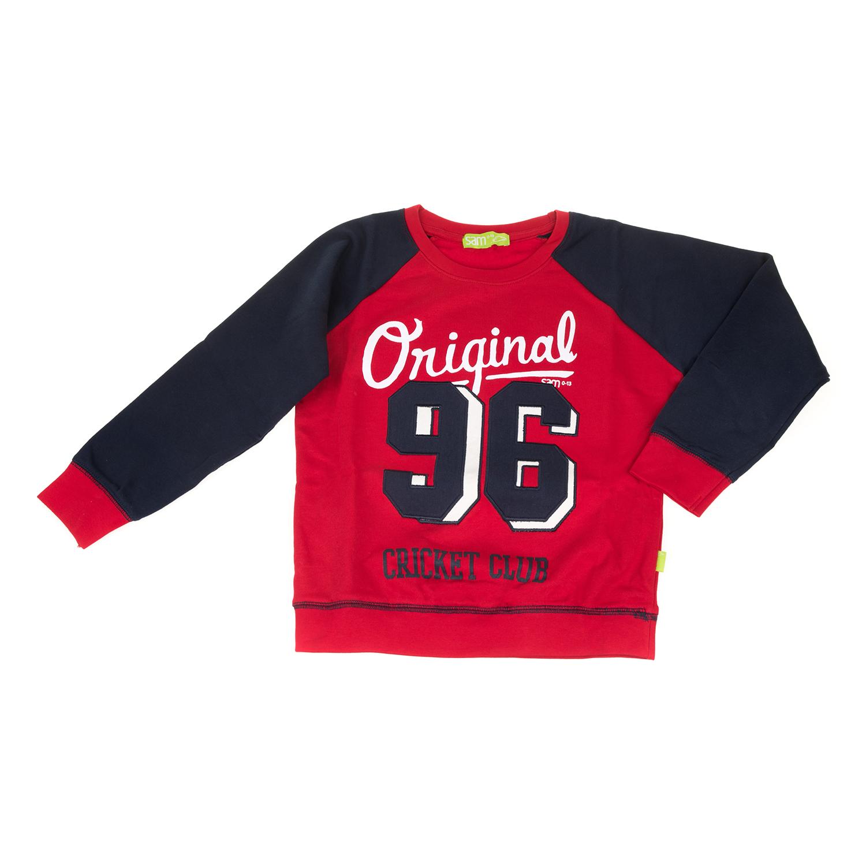 2c52af949ed SAM 0-13 – Αγορίστικη φούτερ μπλούζα SAM 0-13 μπλε-κόκκινη – Online ...