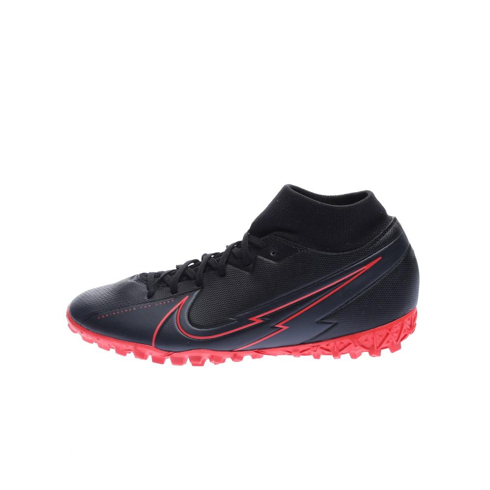 NIKE – Ανδρικά παπούτσια football Nike Mercurial Superfly 7 Academy TF μαύρα
