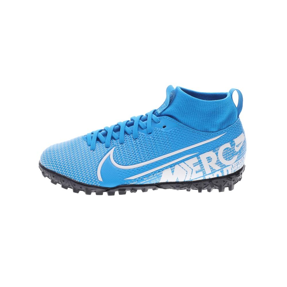 NIKE – Παιδικά παπούτσια ποδοσφαίρου NIKE JR SUPERFLY 7 ACADEMY TF μπλε