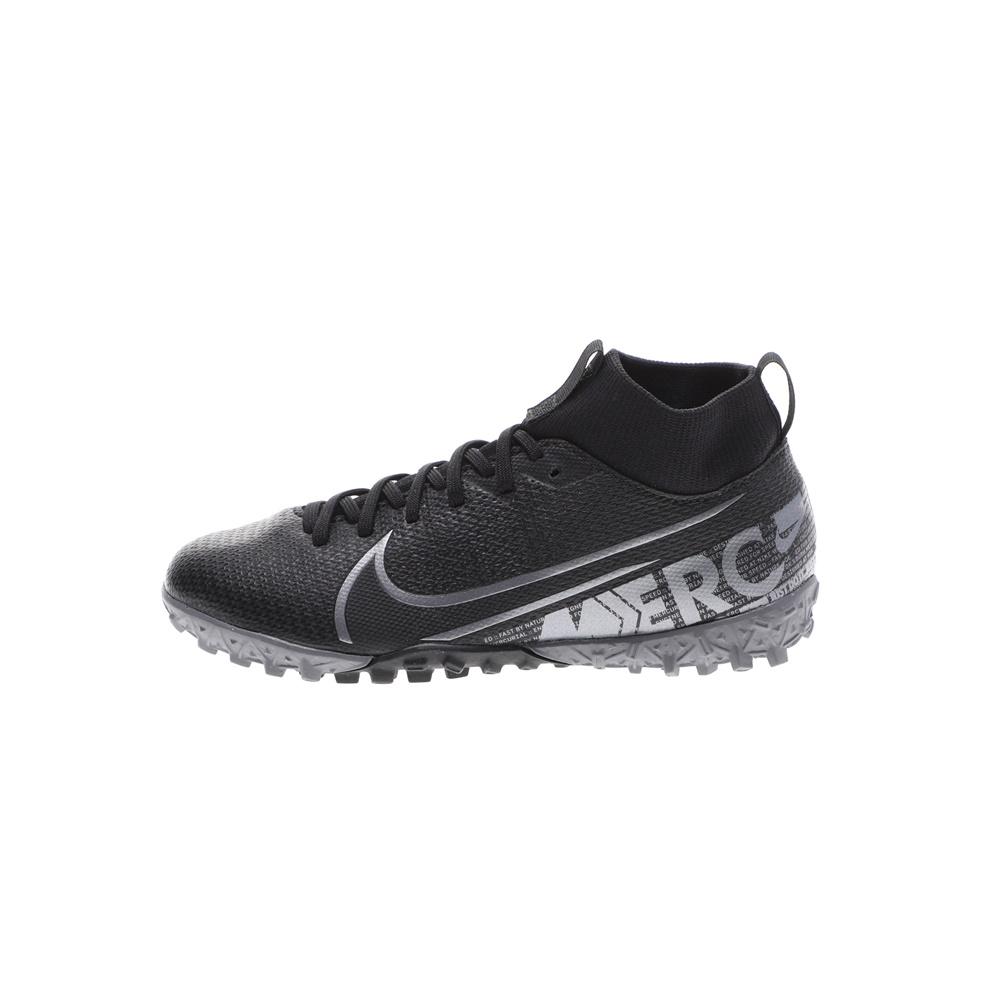 NIKE – Παιδικά παπούτσια ποδοσφαίρου NIKE JR SUPERFLY 7 ACADEMY TF μαύρα