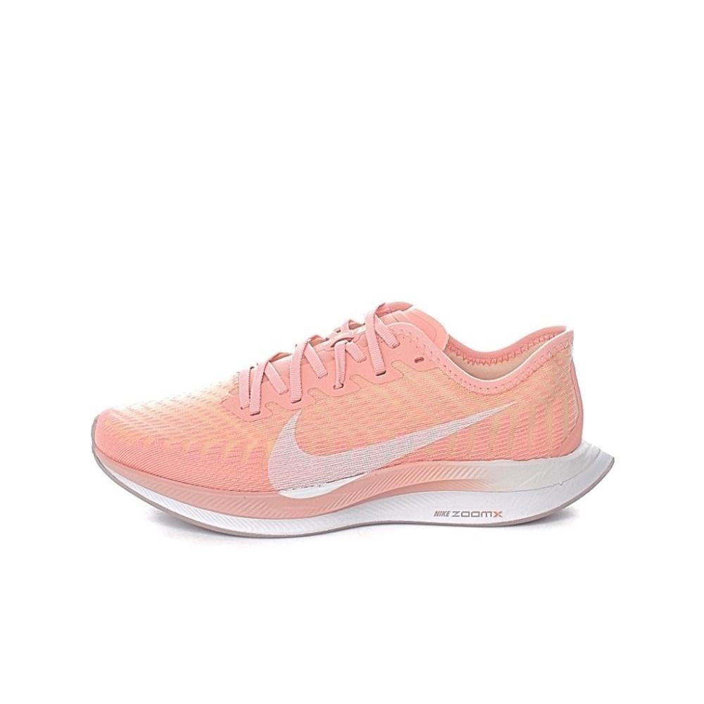 NIKE – Γυναικεία παπούτσια running Nike Air Zoom Pegasus 35 Turbo ροζ