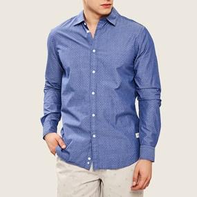 Ανδρικά πουκάμισα  6f88151ed9b