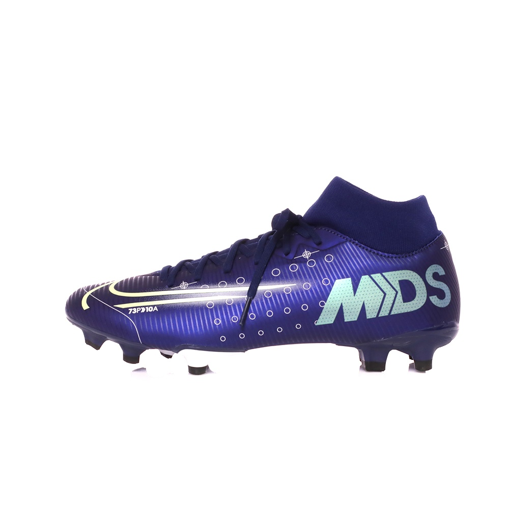 NIKE - Ανδρικά παπούτσια SUPERFLY 7 ACADEMY MDS FG/MG μπλε