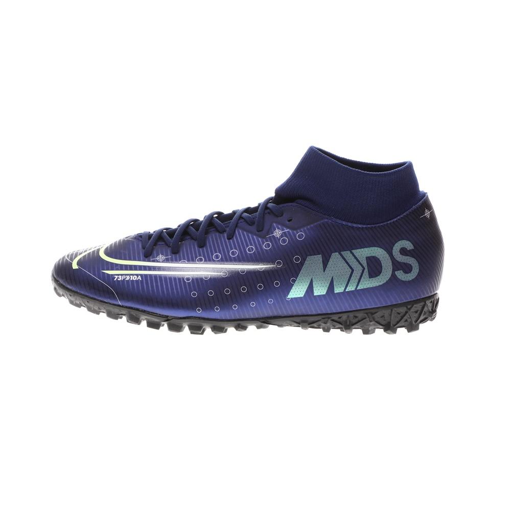 NIKE – Ποδοσφαιρικά παπούτσια NIKE SUPERFLY 7 ACADEMY MDS TF μπλε