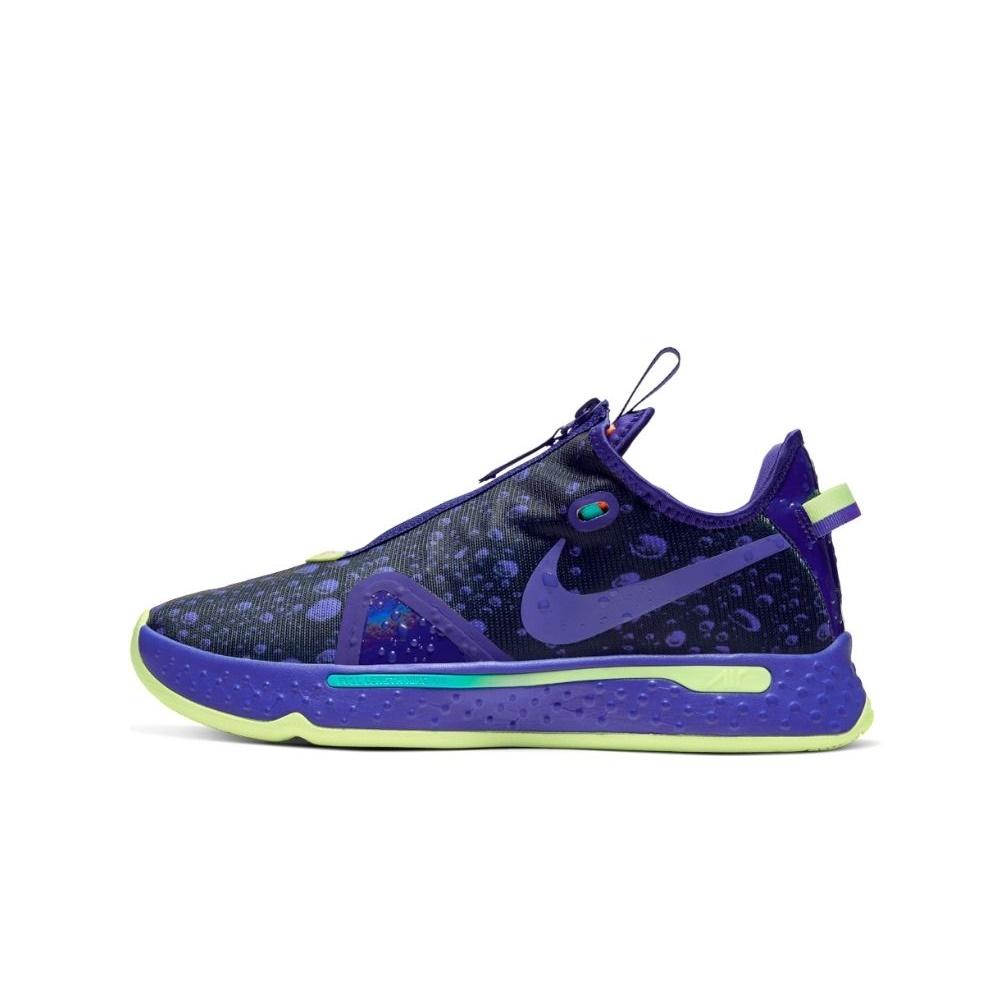 NIKE – Ανδρικά παπούτσια basketball NIKE PG 4 G μοβ